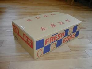 Image80box